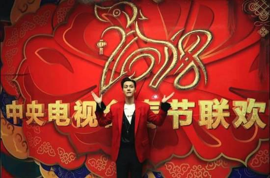 陈伟霆再登春晚感慨:坚持梦想是正确的事情