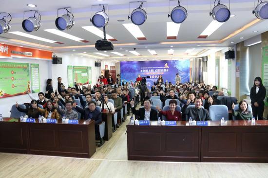 为吉林省争做中国好网民系列活动点赞