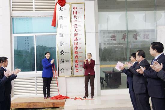 图片:中央纪委监察部网站