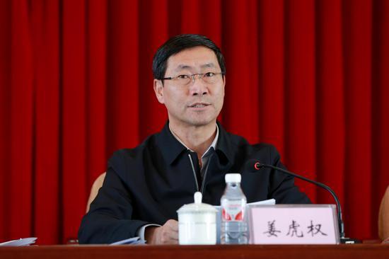 延边州委常委、延吉市委书记姜虎权作重要讲话