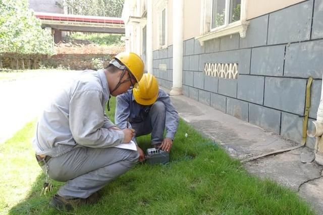 长春清理规范防雷服务单位资质许可