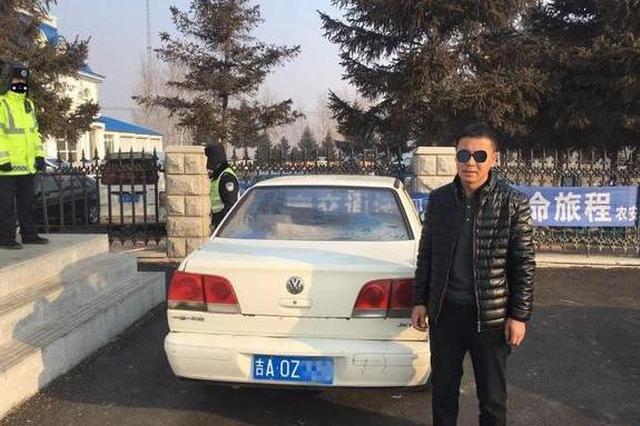 农安交警发现男子驾照吊销依旧开车 处以罚款并拘留