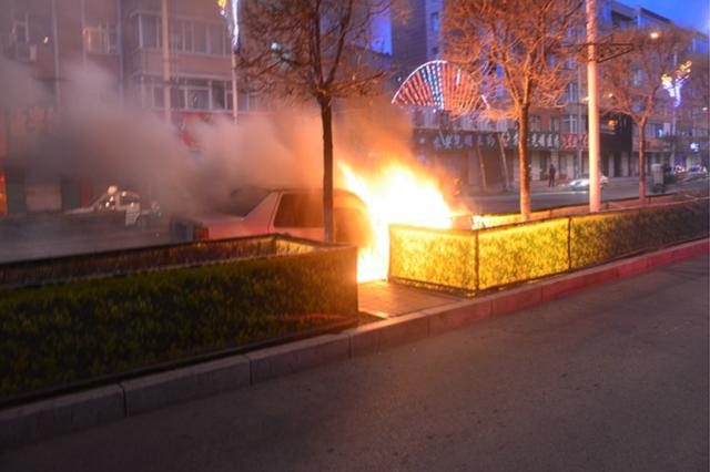农安一捷达轿车突起大火 消防迅速扑救