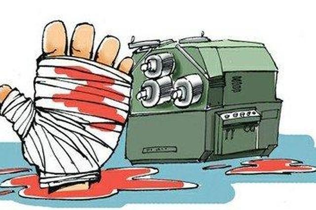 8日起 长春市工伤事故网上登记备案