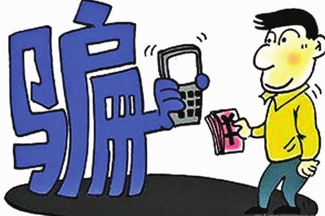 吉林省打击涉枪犯罪、电信网络诈骗犯罪 缴千余枪支