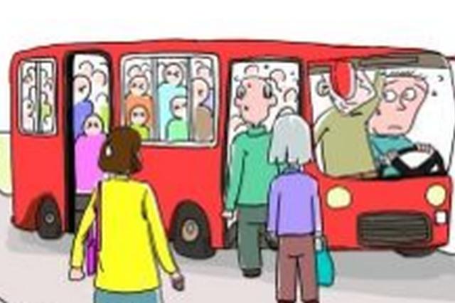 长春1名公交司机建议老人错峰出行 别让学生挨冻