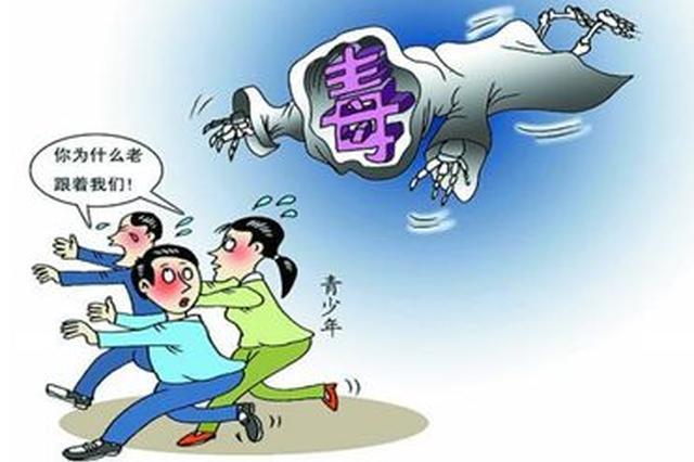 吉林省法院发布毒品案件审判工作白皮书