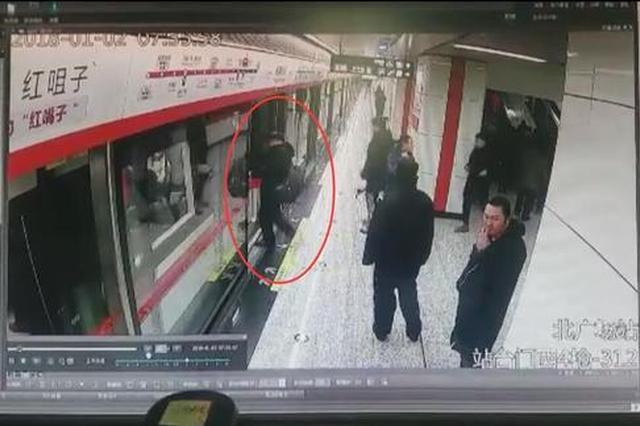 男子抢上车包被夹 致长春地铁1号线运营延误8分钟