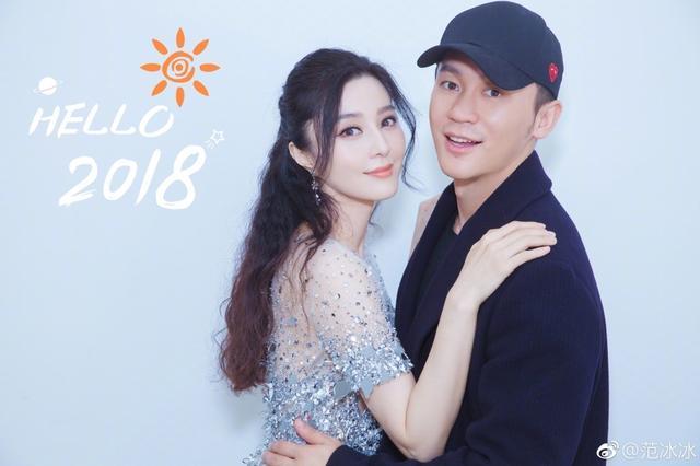 """范冰冰李晨相拥虐狗 """"我们来啦""""体领跑2018"""