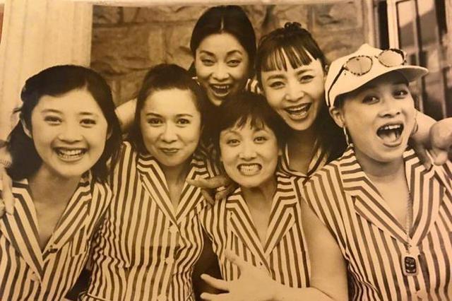 那英晒20年前合影 宋丹丹蔡明邓婕毛阿敏少女感足