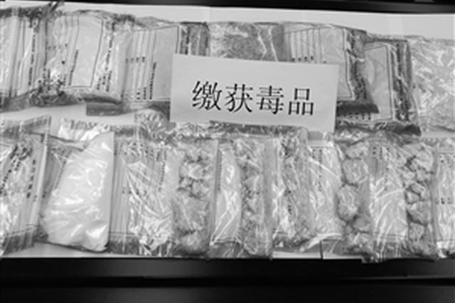 长春公安破获一起团伙贩毒案 收缴冰毒2.3公斤