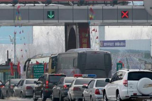 15日零时至21日24时高速免费 有一种7座以下车不免费