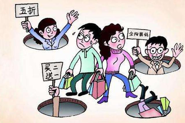 长春市消协发布消费警示 春节期间要小心消费陷阱
