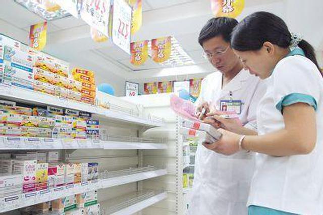 长春医保:定点药店不得摆放及销售日用百货等商品