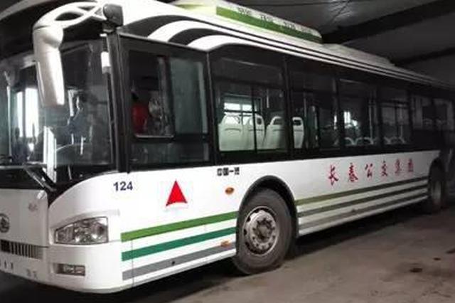 2018年长春将新开通3条公交线路