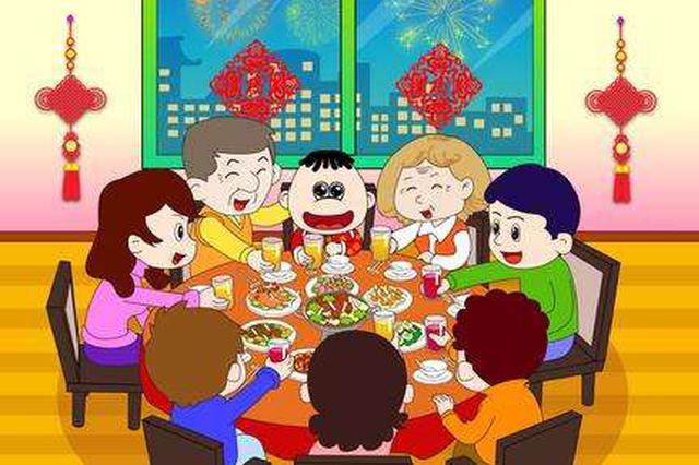 吉林省消协警示:预订年夜饭 合同要签好
