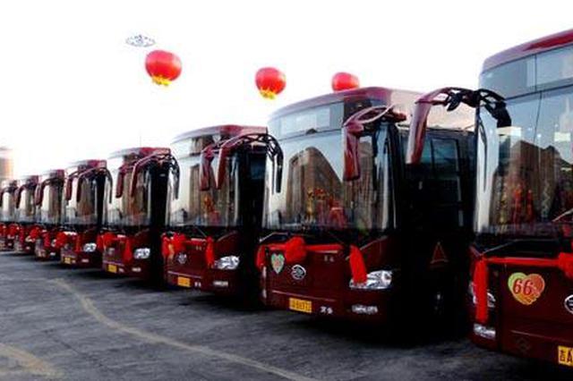 长春公交预计新开通3条线路 高新2号线、高新5号线等