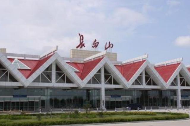 长白山机场春运开通至南昌、温州等四条新航线