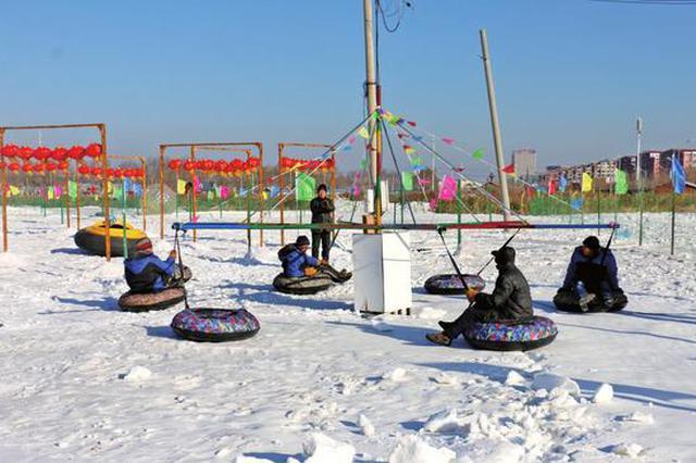 春节黄金周 长春:玩冰戏雪泡温泉 欢欢喜喜过大年