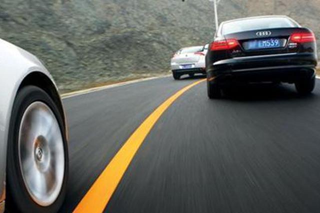 吉林交警曝光超速王 一辆奥迪小轿车一个月29次超速