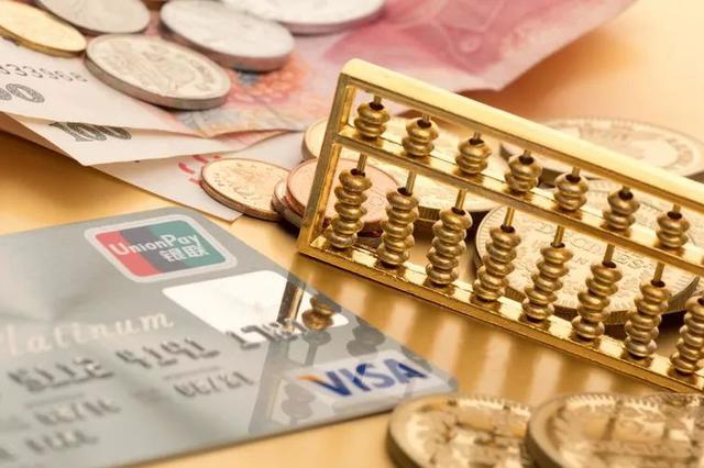 今年房贷好不好批钱容不容易借到?最新答案来了