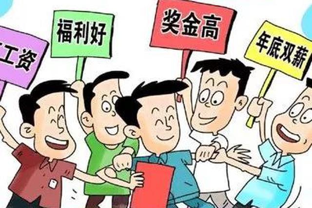 """吉林省将开展""""春风行动""""!惠及农民工!"""