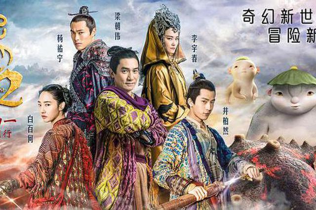 """春节三天电影票房逾30亿 文化消费迎来""""最强档"""""""