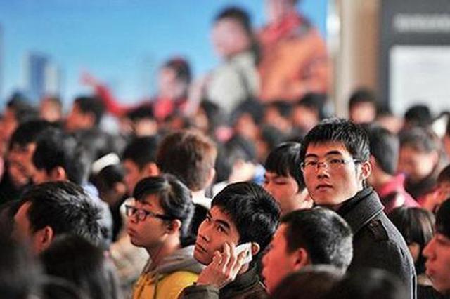 长春站今明两天迎来返程高峰 今天预计发送旅客8.5万人