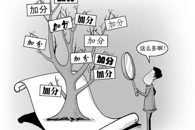 吉林省公布中考录取 有关加分奖励政策