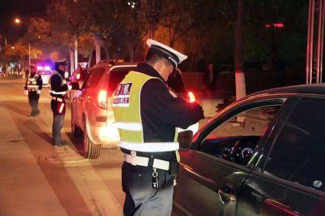 春节期间长春市共查处50名酒驾者 涉嫌醉酒驾车9起