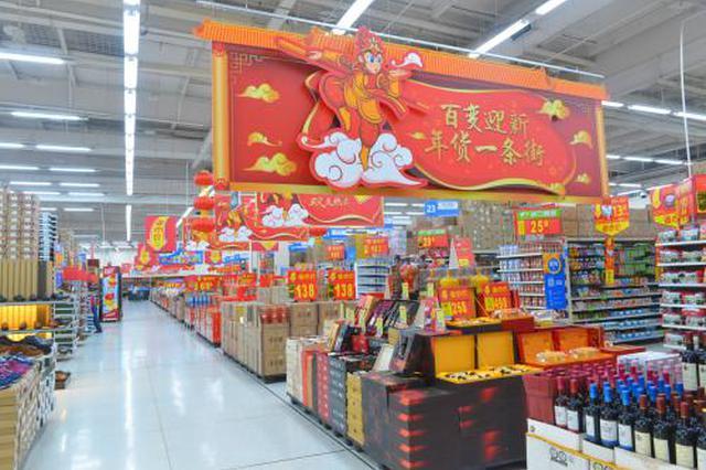 长春市春节期间 大众商品及餐饮成消费热点