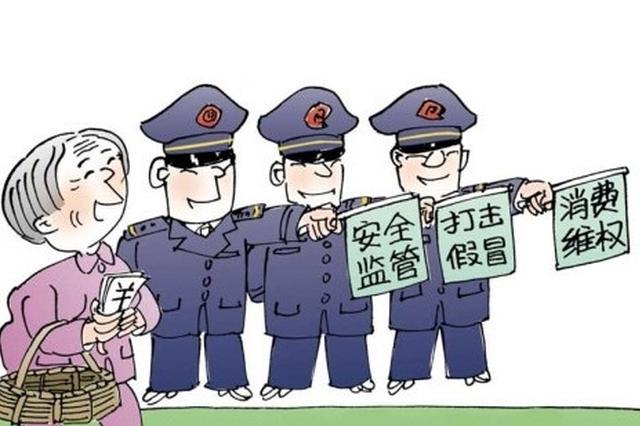 吉林省消协发布2017年受理投诉情况统计分析报告