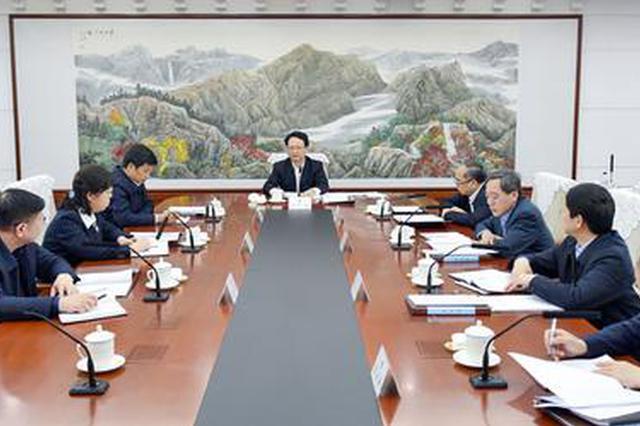 吉林省政府2018年第3次常务会议召开 景俊海主持