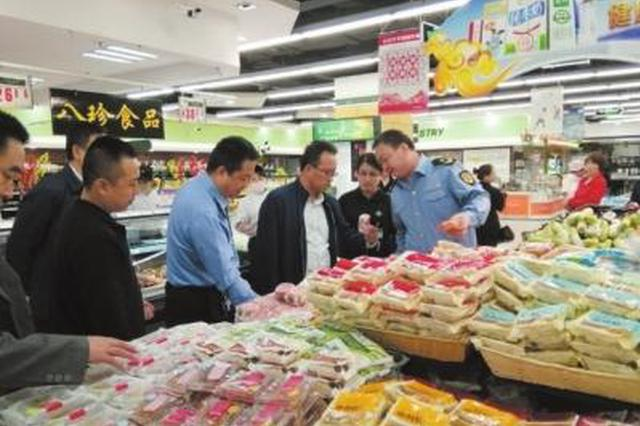 省食药监局公布两家食品生产经营企业销售芹菜不合格