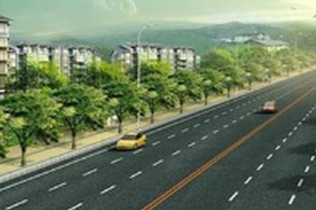 长春南关区今年力争落实亿元以上重点项目51个
