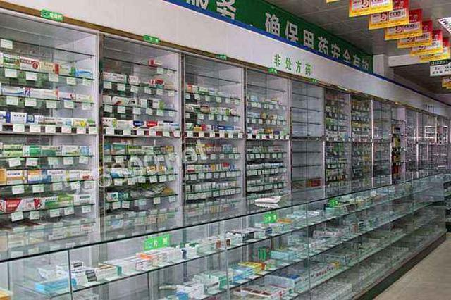长春市41种特殊药品 纳入医保报销目录乙类范围