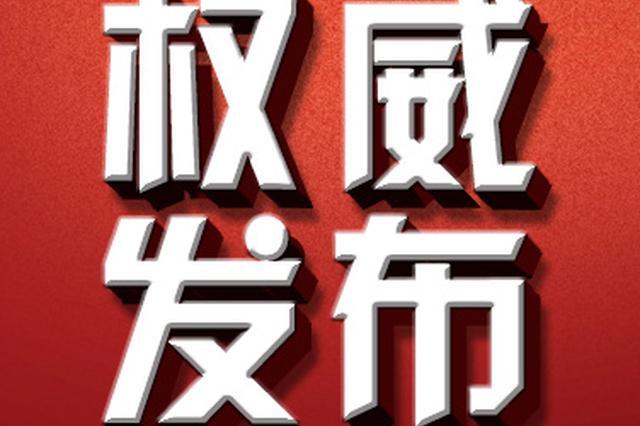 吉林省强化公务支出公款消费审计