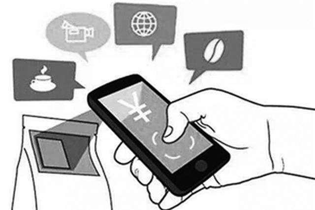 微信截图能把银行卡刷光? 升级微信最新版本可解决