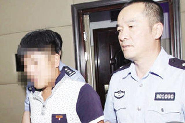 男子为回家过年 在延吉抢劫又伤人被警方抓获