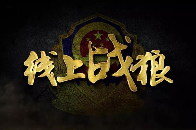 湘吉联动 湖南公安完成第16次在线跨国救助