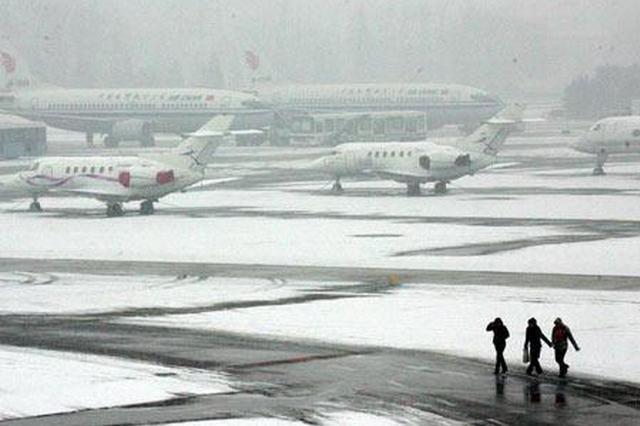 吉林省高速公路管理局:雪天怎样才能顺利进出机场?