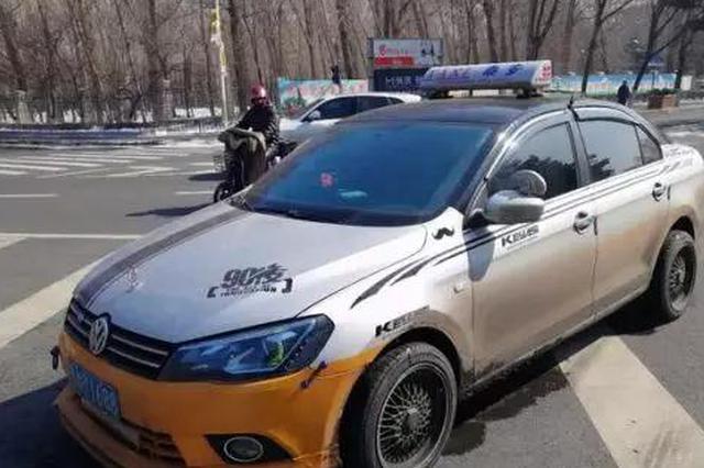 长春交警视频巡检发现改型出租车 立即调派民警查处