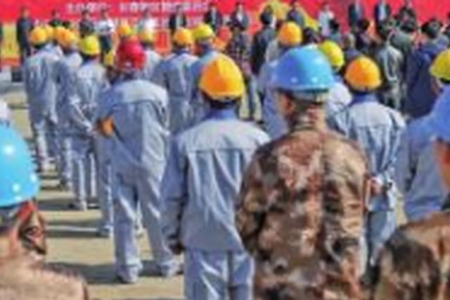 """长春市举行2018年首场""""三早""""项目集中服务日活动"""