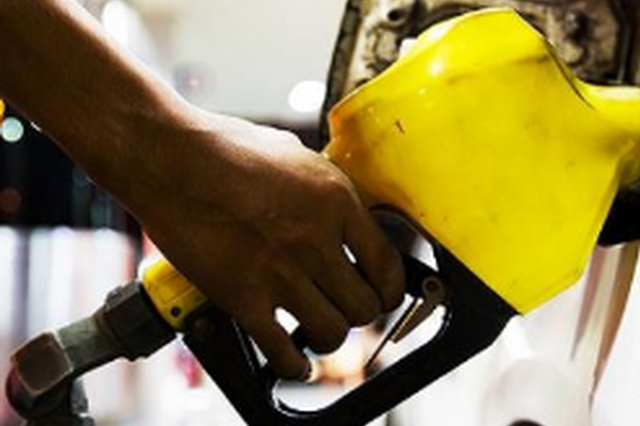国际原油窄幅震荡 成品油零售价14日或迎年内首次搁浅