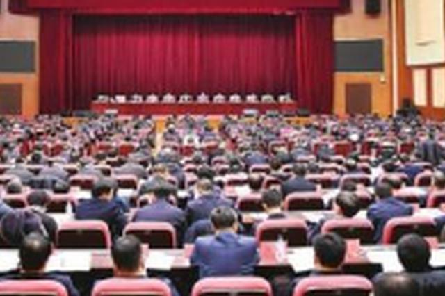 2018年全省教育工作会在长春召开