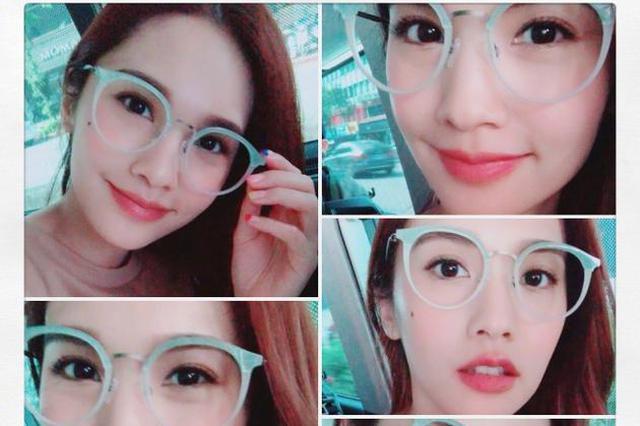 杨丞琳戴眼镜秒变女文青 笑称它是时尚配件