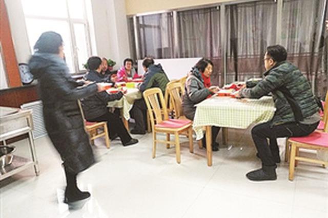 长春市长者饭堂让老年人开心吃饭快乐生活