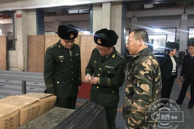 """长春消防联合工商部门开展""""315""""消防产品检查"""