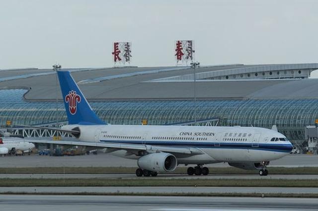 长春机场春运运送旅客148.55万人次