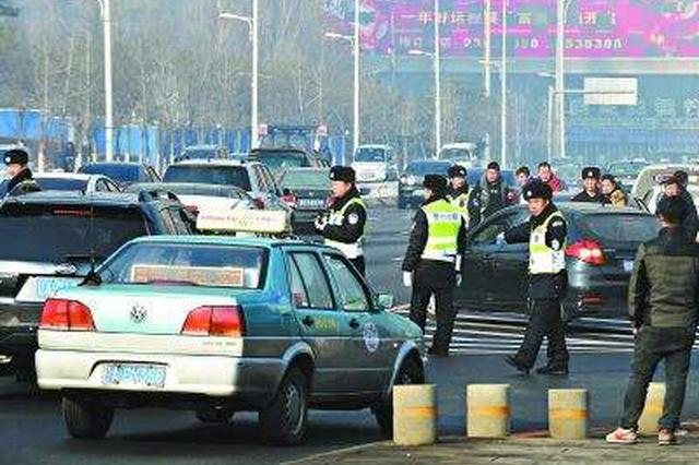 长春市将开展出租汽车市场百日专项整治行动